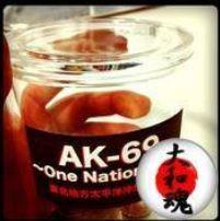 AK-69 大和魂