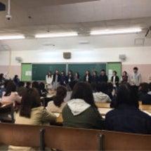 ☆大学祭テーマ決定!…