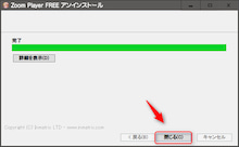 Zoom Player FREE5