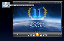 Zoom Player FREE1