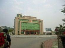 ベトナムイミグレ