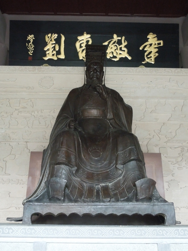 東呉文化公園