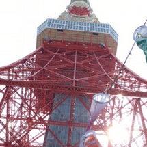 東京タワー満喫