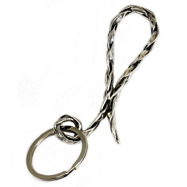 Vintage Woven Key Chain