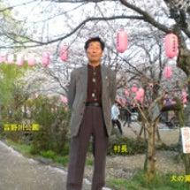 村長の花見と中古RC…