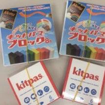 kitpas☆キット…