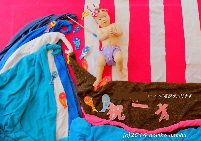 おひるね、寝相アート、可愛い、ベビー、横浜、川崎