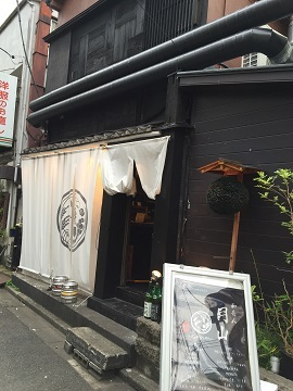 Blog0240-08三茶会 - コピー