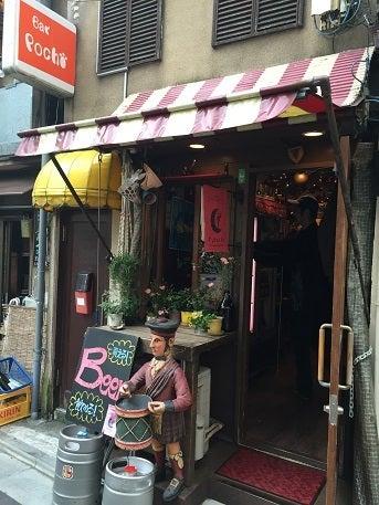 Blog0240-02三茶会