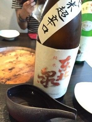 Blog0240-11三茶会