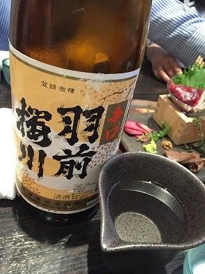 Blog0240-16三茶会