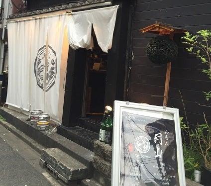 Blog0240-08三茶会