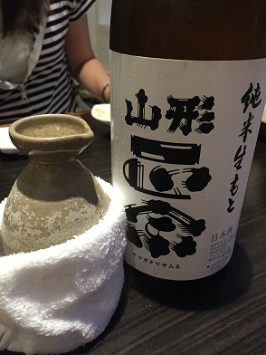 Blog0240-17三茶会