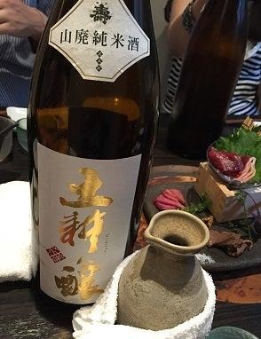 Blog0240-15三茶会