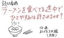 杉作J太郎先生の読切劇画