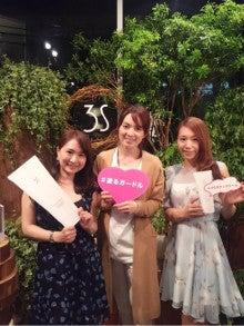 ♡3Sボディクリーム効果♡