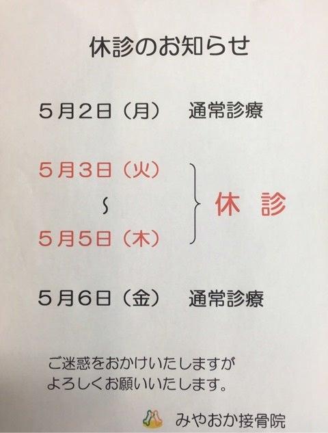 {F337A318-2FBA-420D-A4C1-D1DF8099E046}