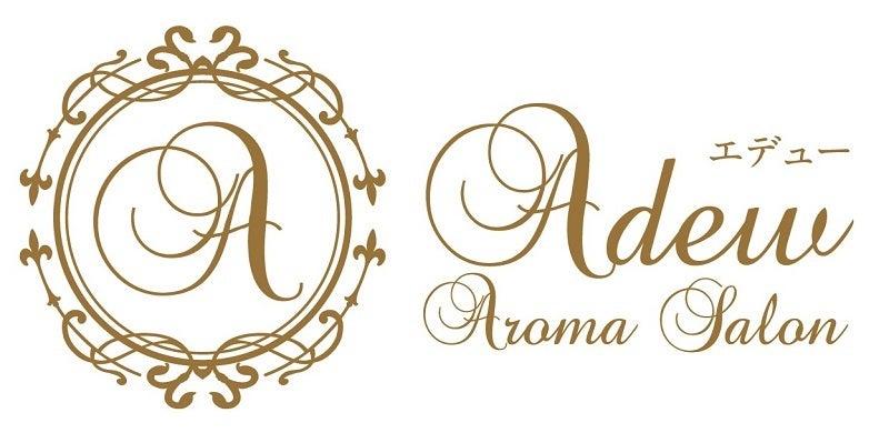 Adew様ロゴ2