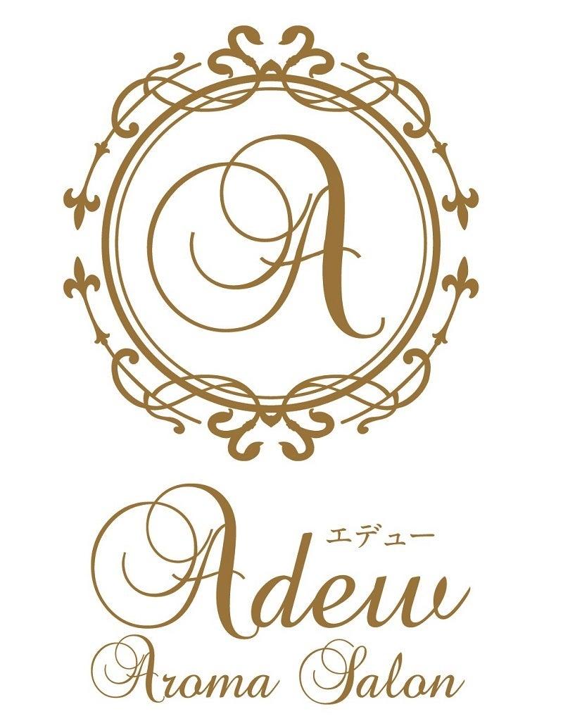 Adew様ロゴ1