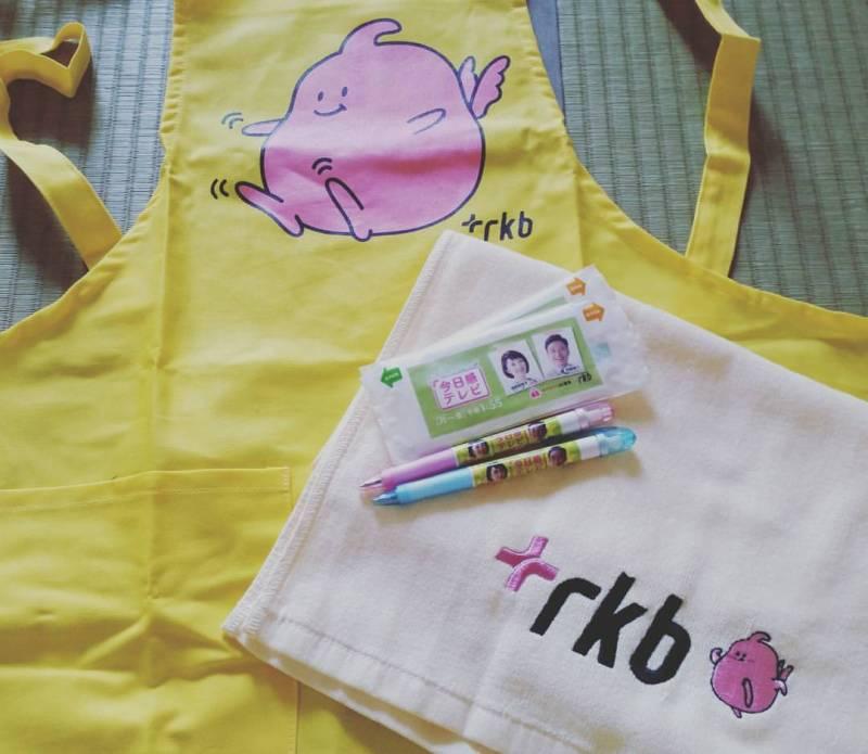 RKB 今日感テレビ