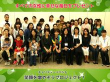 藤沢でのイベント笑顔を増やそうプロジェクト!