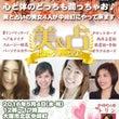 GWは大阪の中崎町へ…