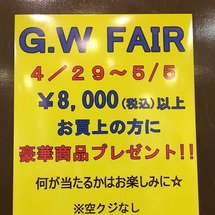 ☆☆G.W FAIR…