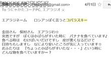 エアラジオON TV!160426-01