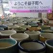 益子町春の陶器市