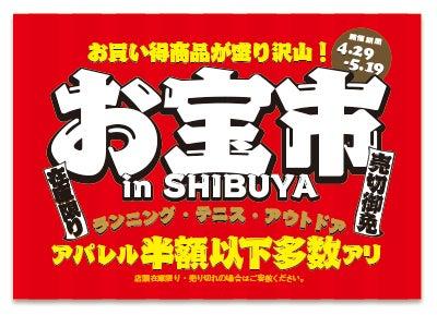 otakara_blog.jpg