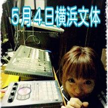 わたしの横浜文体。