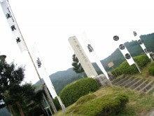 関ヶ原決戦地2