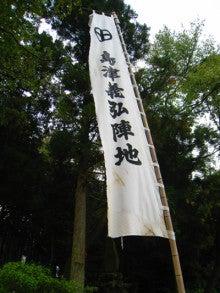 島津義弘4
