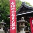 竹中稲荷のお祭り