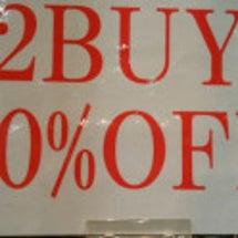 ♡2BUY20%OF…