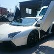 SUPER CAR …