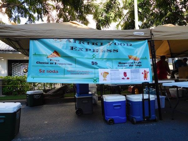 201601_109_WaikikiBlockFestival