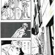 ■漫画:路地裏の魔女…