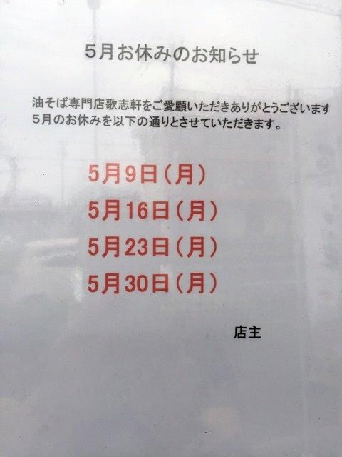 {78BA8361-DC48-42C8-B15F-AA81BA476AAC}