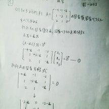 京都工芸工 数学平成…