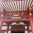 厳島神社宝物館・大願…