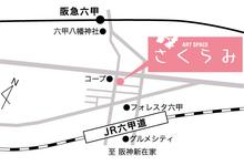 さくらみmap