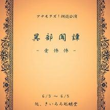 昭和のエログロ作品 …
