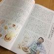 大分の情報雑誌「セー…