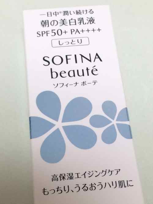 sofina_1
