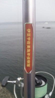 160502_8時42分 ベタ凪の海と愛竿