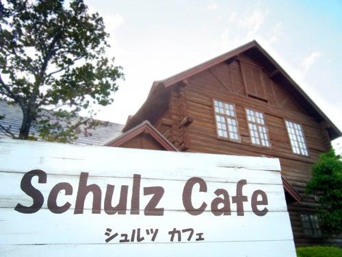 シュルツカフェ