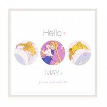5月の休み + ご予…