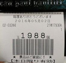 160502_03