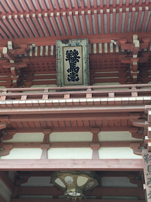 20160501京都詣で9